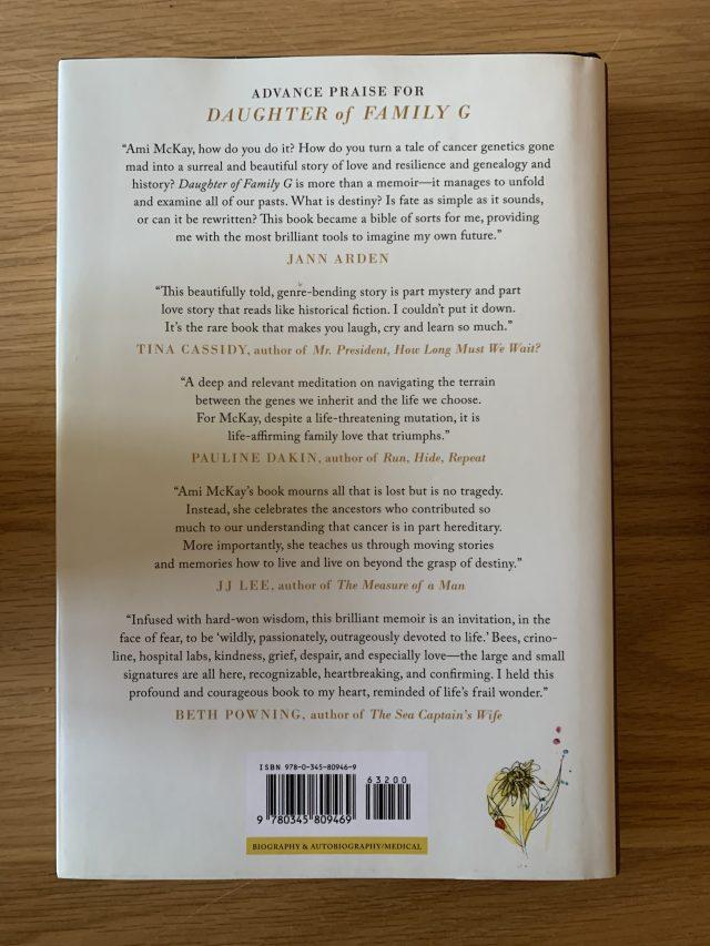 The Book Blurb – VANESSA SHIELDS, writer